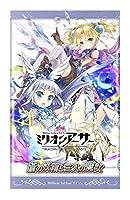 ミリオンアーサートレーディングカードゲーム ブースターパック第2弾 「蒼の妖精と三人の魔女」 (MABS-002)