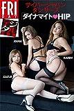 サイバージャパンダンサーズ「ダイナマイトHIP」 FRIDAYデジタル写真集