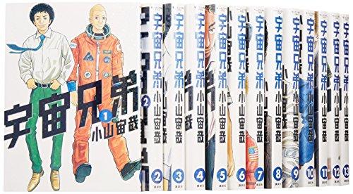 宇宙兄弟 コミック 1-28巻セット (モーニング KC)の詳細を見る