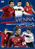 EURO2008プレビューVol.1 欧州選手権オーストリア・スイス大会出場国ハイライト A&Bグループ [DVD]
