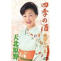 Amazon.co.jp: 幸斉たけし: ミュ...