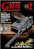 月刊Gun Professionals2019年2月号 画像