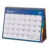 能率 NOLTY カレンダー 2020年 4月始まり B6 卓上 57 U251 ([カレンダー])