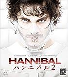 HANNIBAL/ハンニバル コンパクトDVD-BOX シーズン2[DABA-5476][DVD] 製品画像