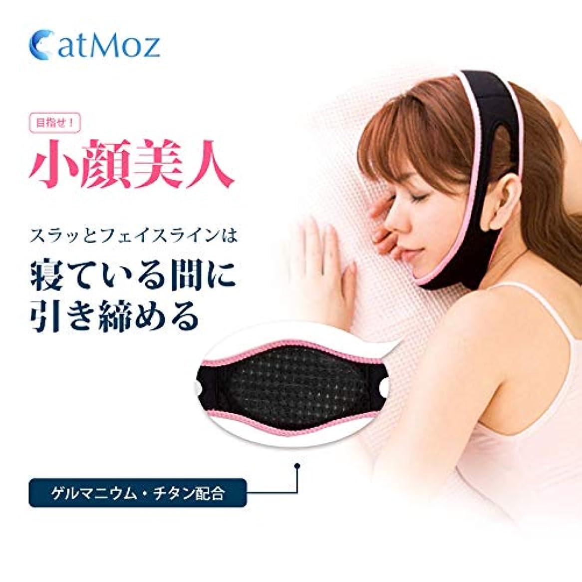 怖い近くながらCatMoz 小顔 美顔 矯正 顔痩せ 最新型 リフトアップベルト 【整形せずモテ顔美人に】