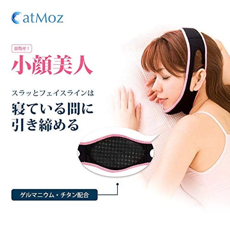 休戦慢沈黙CatMoz 小顔 美顔 矯正 顔痩せ 最新型 リフトアップベルト 【整形せずモテ顔美人に】