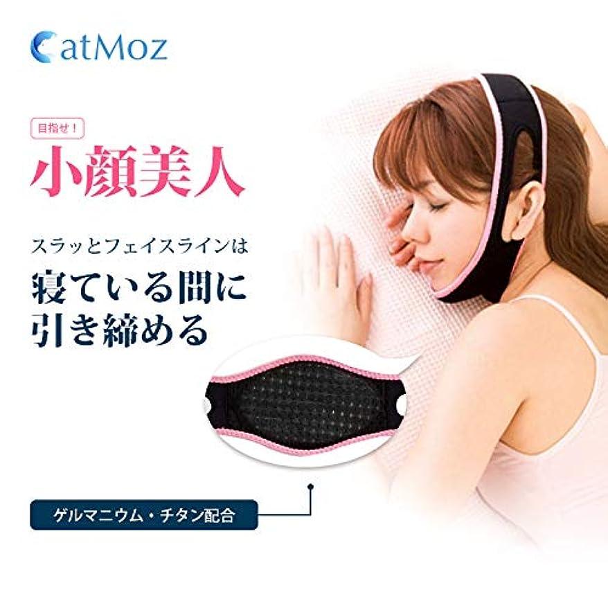 鋼香ばしい無実CatMoz 小顔 美顔 矯正 顔痩せ 最新型 リフトアップベルト 【整形せずモテ顔美人に】