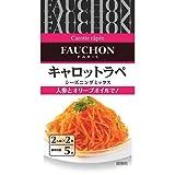 FAUCHON シーズニングミックス キャロットラペ 6g フード 調味料・油 スパイス(香辛料)・薬味 [並行輸入品]