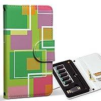スマコレ ploom TECH プルームテック 専用 レザーケース 手帳型 タバコ ケース カバー 合皮 ケース カバー 収納 プルームケース デザイン 革 その他 シンプル ピンク 緑 005252