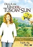 トスカーナの休日 [DVD] 画像