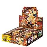 ポケモンカードゲーム サン&ムーン 拡張パック ウルトラサン BOX