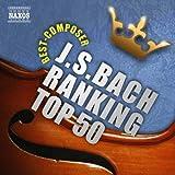 ゴルトベルク変奏曲 BWV988 - アリア