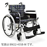 【非課税】カワムラサイクル ベーシックモジュール車いす エアタイヤ仕様 バンドブレーキ シート幅45cm 中床22インチ シルバー×緑チェック (BM22-45SB-Mシルバー×A9) [自走・介助兼用]