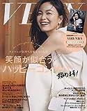VERY(ヴェリィ) 2020年 06・07月 合併号 [雑誌]