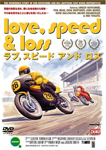 love,speed&loss ラブ スピード アンド ロス...