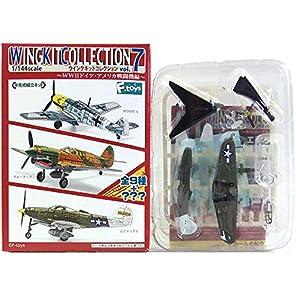 【1A】 エフトイズ F-TOYS 1/144 ウイングキットコレクション Vol.7 P-39 エアラコブラ 米陸軍 第82偵察飛行隊 単品