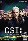 海外ドラマ CSI: Crime Scene Investigation: Season 12 (第1話~第9話) CSI:12 科学捜査班 無料視聴