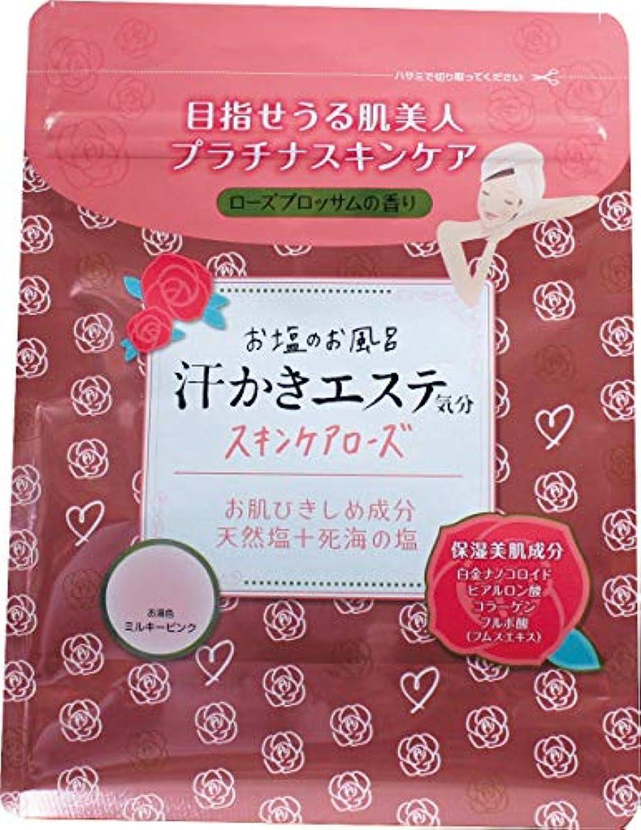 ヘルパー食物乙女汗かきエステ気分スキンケア ローズ 500g