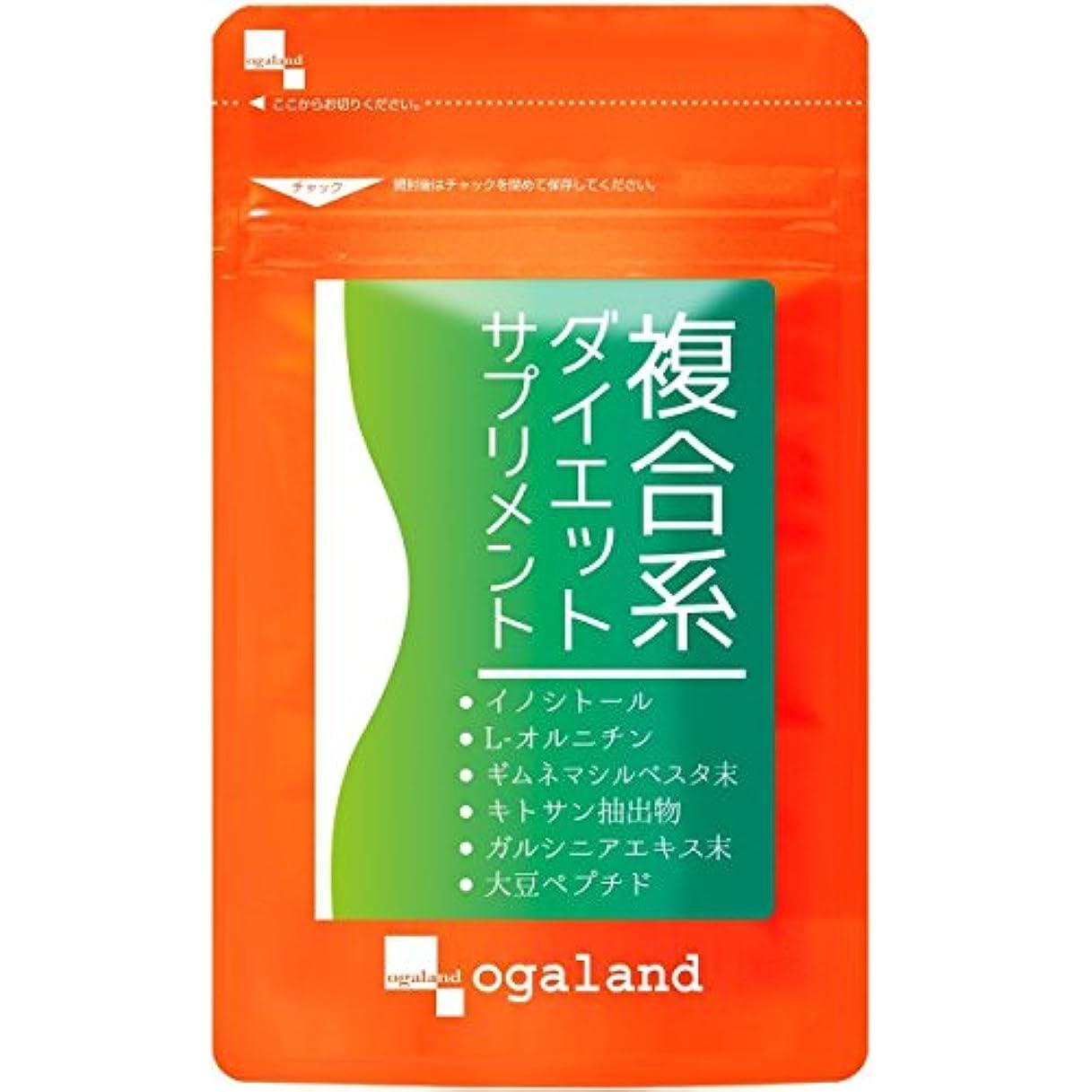 幾何学祖母高潔な【Amazon.co.jp限定】複合系ダイエットサプリメント 90粒