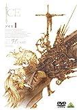 ICE 特装版 I [DVD]