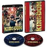 【Amazon.co.jp限定】キングダム ブルーレイ&DVDセット