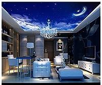 3d壁紙、壁画、天井、シルク布ファンタジーStarry Skyゼニス天井天井、ayzr asg513ag1532244