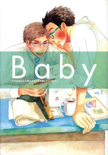 Baby Vol.1 (POE BACKS)の詳細を見る