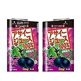グローシール glo グロー シール glo グロー専用 スキンシール 電子タバコ ステッカー 「飲めません。でも、喫めます。」ソフトドリンクシリーズ 09 アサイージュース 01-gl0500