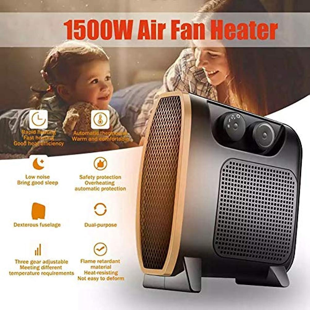 チャレンジ望み私たち自身ポータブル扇風機ヒーター、ホームオフィスのベッドルームのための可変温度と1500Wフラット/アップライト扇風機ヒーター