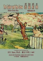 The Tailor and the Crow (Mother Goose Nursery Rhymes)