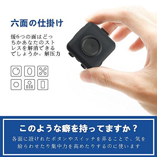 Liwerb Fidget Cube 6in1 ストレス解消キューブ 不安 緊張 リリーフ ルービックキューブ おもちゃ クリスマスギフト 手持ちポケットゲーム集中力を高める道具 ブラック