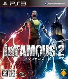 inFAMOUS 2 【CEROレーティング「Z」】