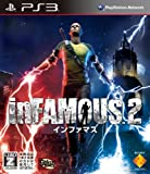 inFAMOUS 2 【CEROレーティング「Z」】 - PS3