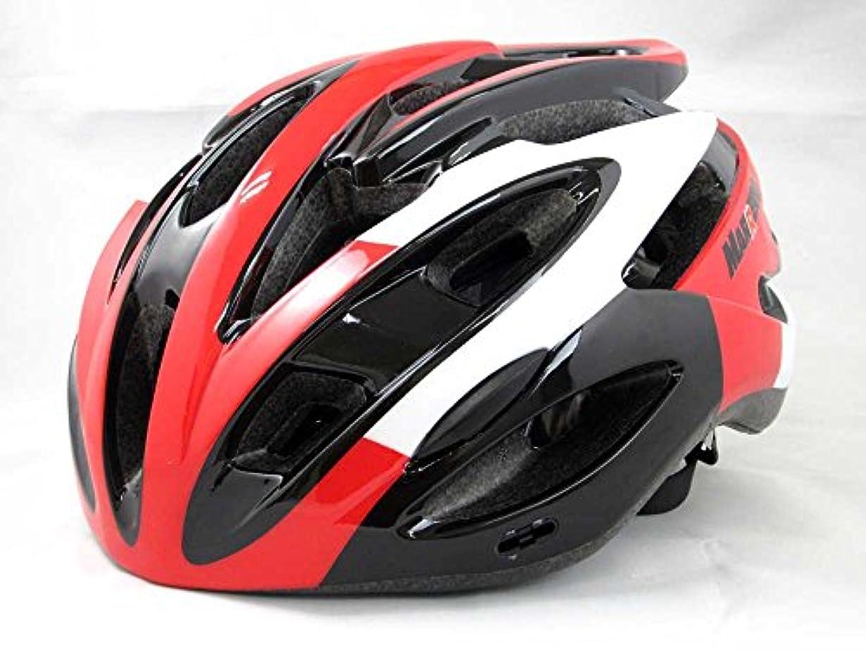キャラバン有効ケイ素HACHISUKA(ハチスカ) ヘルメット スポーツヘルメット MV-88 MARRERO レッド XL