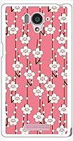 ohama SHL25 AQUOS SERIE アクオス ハードケース ca530-2 和柄 梅 花柄 ピンク スマホ ケース スマートフォン カバー カスタム ジャケット au
