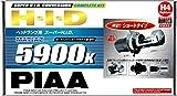 PIAA ( ピア ) HIDオールインワンキット【マティアス 5900K】 ヘッドライトH4用 HH221SA