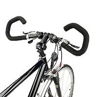 Humpert X-ACT AHS Aluminium Alloy Adjustable Bicycle Handlebar 25.4mm #ST1552