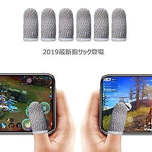 2019最新登録 荒野行動 PUBG Mobile スマホゲーム 銅繊維 指サック 6個入り 手汗対策 滑り止め 超薄 反応早い 指カバー 耐久性アップ 優れるゲーム体験 Android/iPhone/iPad/タブレット 対応 (ホワイト)