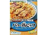 味の素 CookDo おかずごはん バター鶏(チキン)ピラフ用 90g×5個