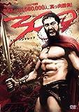 300〈スリーハンドレッド〉 [DVD] 画像