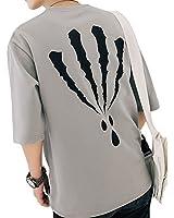 oolivupf tシャツ メンズ 半袖 五分丈 七分袖 吸汗速乾 軽い 柔らかい 英字 無地 おしゃれ カジュアルな服装(850-gray-XL)