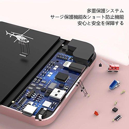 モバイルバッテリー ケーブル内蔵 8000mAh 大容量 小型 軽量 薄型 コンパクト 急速充電 ライトニング スマホ 充電器 iPhone & Android 9枚目のサムネイル