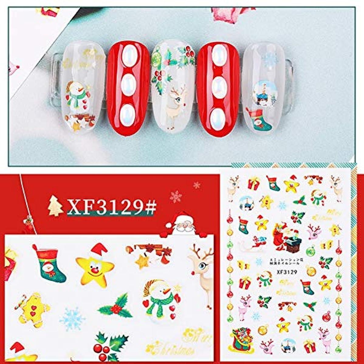 免疫鍔アジア人Lucoss クリスマスネイルステッカー、防水かわいい漫画のパターン、自己接着DIYネイルアップリケクラフトの装飾