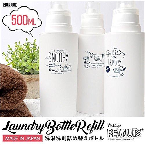 詰め替えボトル 洗剤 柔軟剤 スヌーピー 詰め替え容器 500ml SNOOPY 日本製 キャラクター 洗濯洗剤 液体洗剤 シール付き