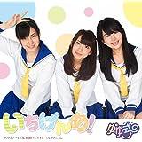 friends feat.亜沙 (櫟井唯キャラクターソング)