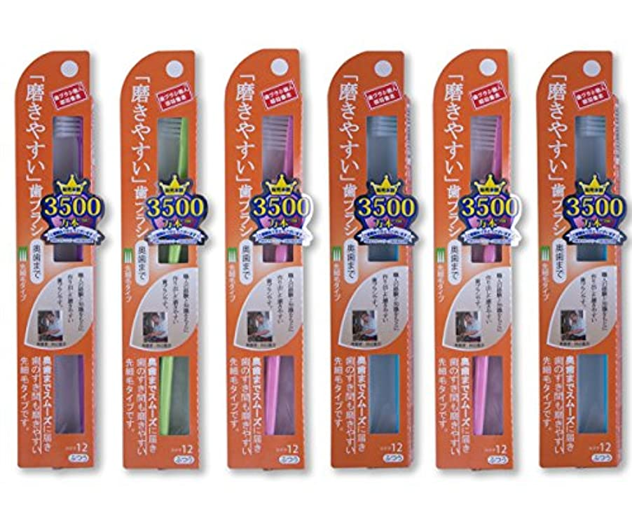静けさバナーストリップ歯ブラシ職人 Artooth® 田辺重吉  日本製 磨きやすい歯ブラシ(奥歯まで)先細 LT-12 (6本入)