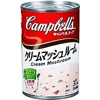 キャンベル クリームマッシュルーム EO缶 305g
