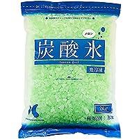【冷凍】KIYORAきくち 炭酸氷 メロン 2kg
