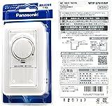 パナソニック(Panasonic)ワイド21LED埋込調光スイッチB WTP57511WP 【純正パッケージ品】