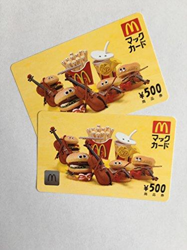 マックカード 500円 2枚セット